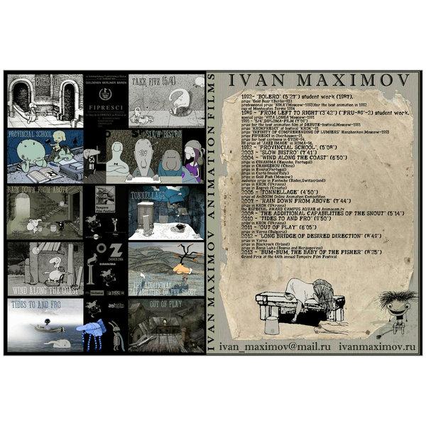 DVD с ретроспективой Ивана Максимова с автографом + открытка в подарок