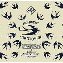 """Шифоновый шарф """"Карамель Ласточка"""" от Миши Бастера"""