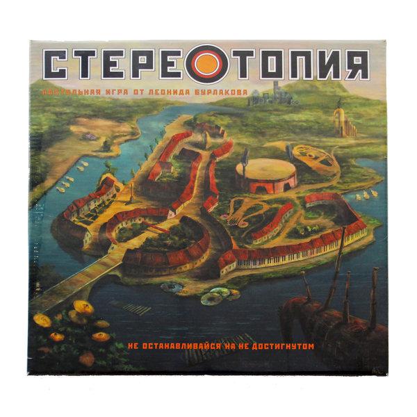 Настольная игра «Стереотопия»