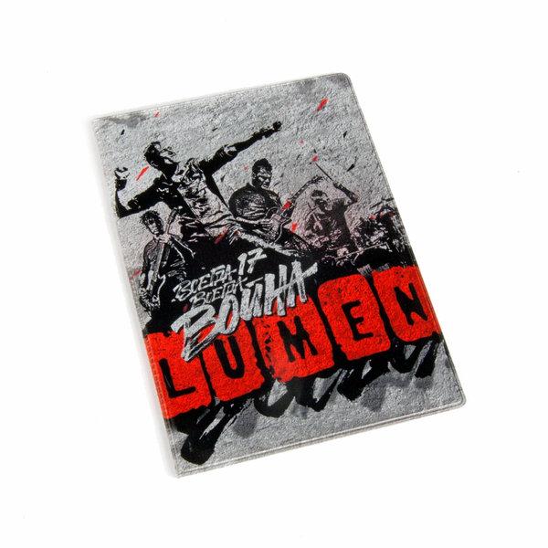 Lumen: обложка для паспорта «Всегда 17 – всегда война»
