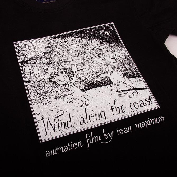 Мужская футболка с кадром из мультфильма И.Максимова «Ветер вдоль берега» + открытка в подарок