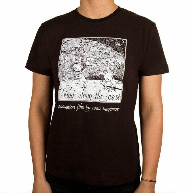 Женская футболка с кадром из мультфильма И.Максимова «Ветер вдоль берега» + открытка в подарок