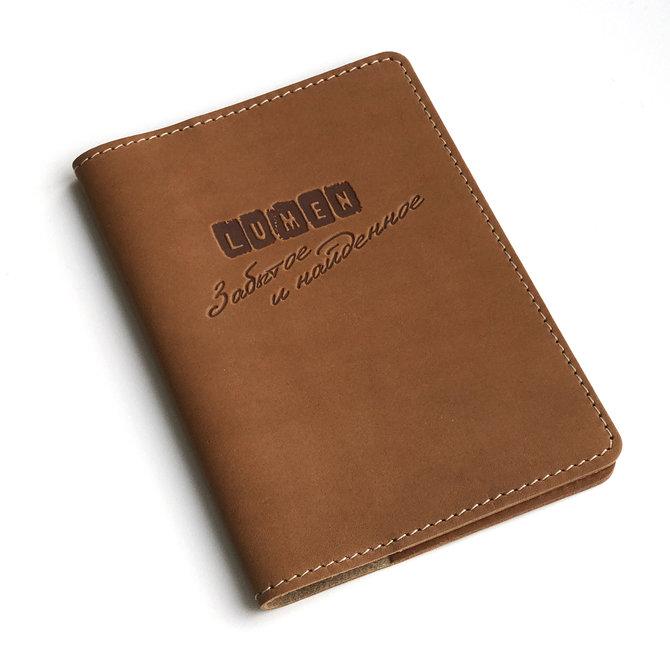 Lumen: обложка на паспорт из натуральной кожи «Забытое и найденное»