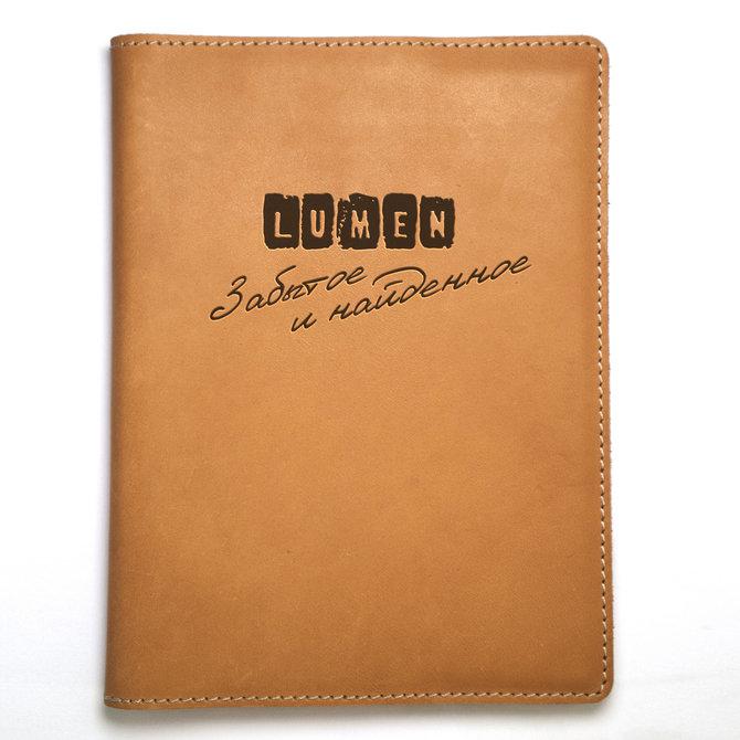 Lumen: СD «Забытое и найденное», коллекционное лимитированное издание