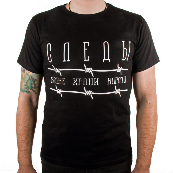 Черная футболка от группы «Следы»