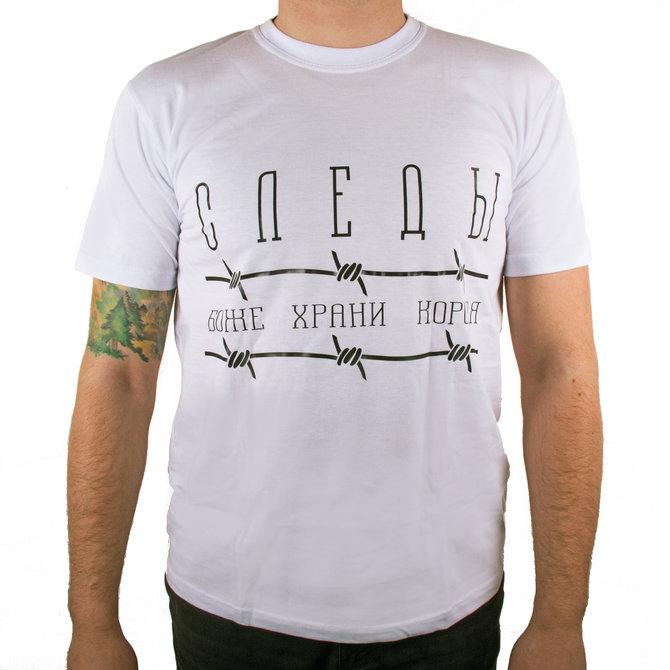 Белая футболка от группы «Следы»