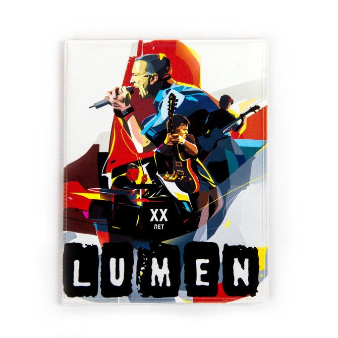 Lumen: обложка для паспорта «XX лет»